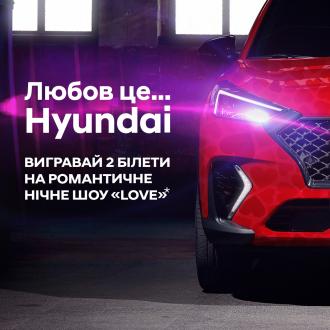 Спецпредложения на автомобили Hyundai   Богдан-Авто Запорожье - фото 14