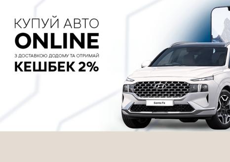 Спецпредложения на автомобили Hyundai   Богдан-Авто Запорожье - фото 9