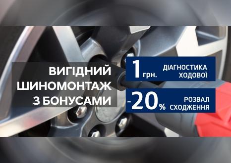 Спецпропозиції Hyundai у Харкові від Фрунзе-Авто | Богдан-Авто Запорожье - фото 8