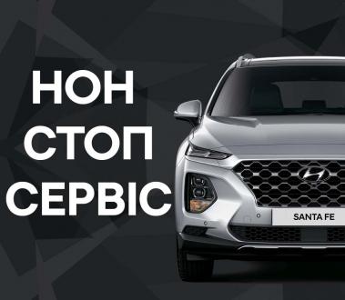 Спецпредложения на автомобили Hyundai   Богдан-Авто Запорожье - фото 25