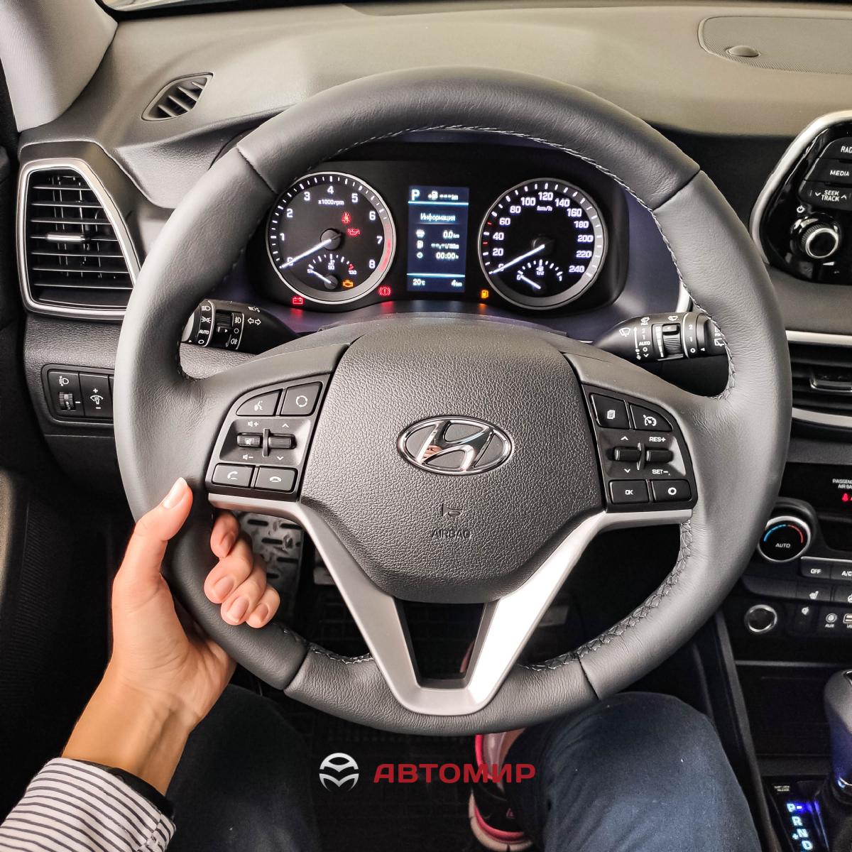 Теплі функції автомобілів Hyundai | Богдан-Авто Запорожье - фото 7