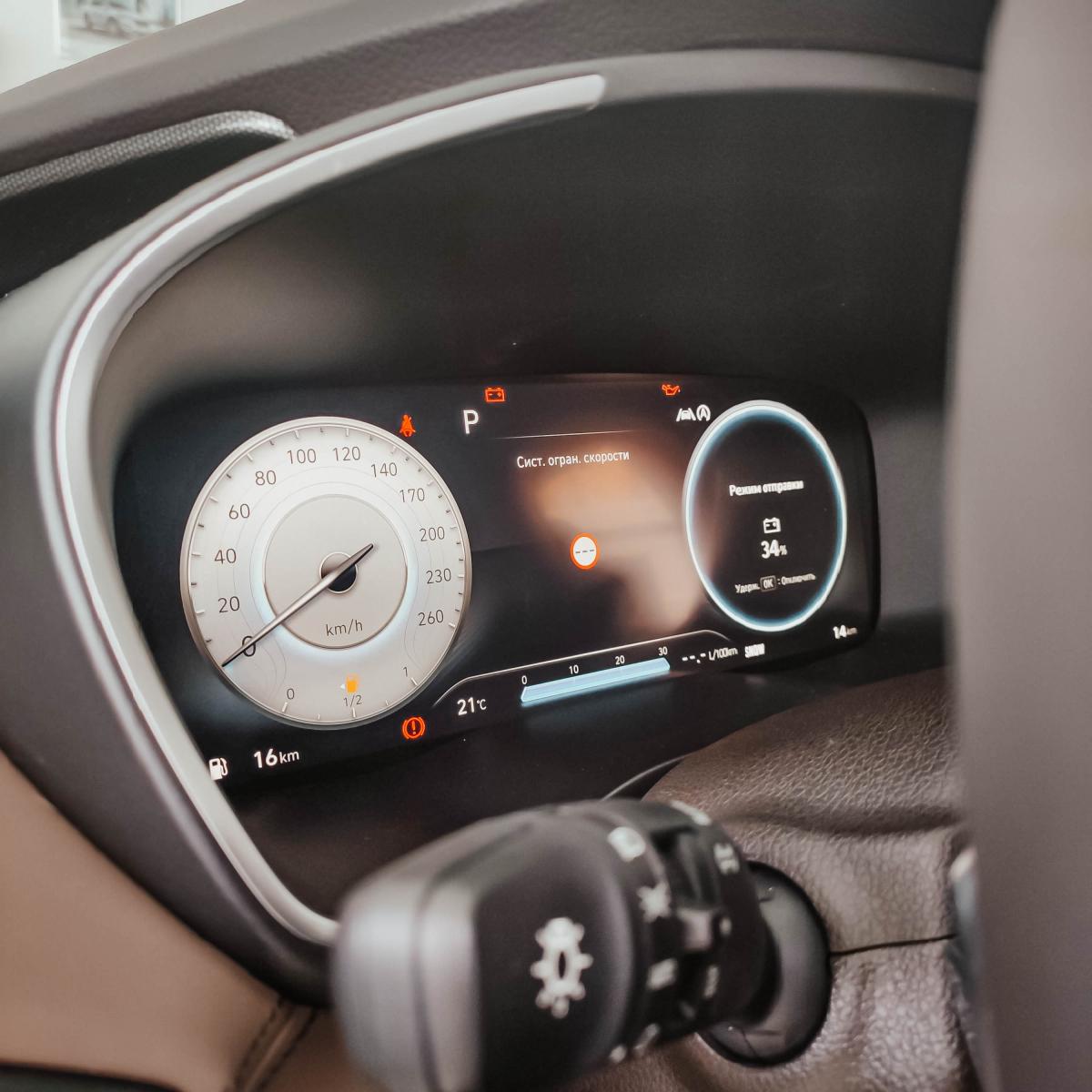 Якби комфорт і розкіш можна було б описати - це був би Hyundai Santa Fe! | Хюндай Мотор Україна - фото 14