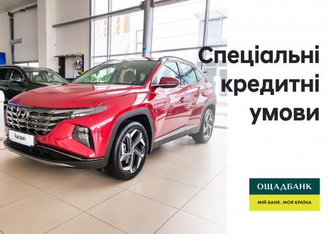 Спецпропозиції Автомир | Богдан-Авто Запорожье - фото 8