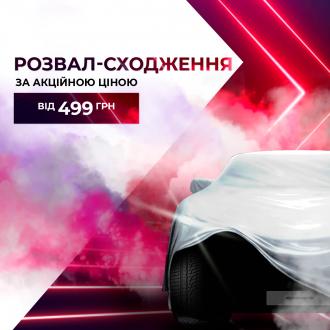 Спецпредложения на автомобили Hyundai   Богдан-Авто Запорожье - фото 16