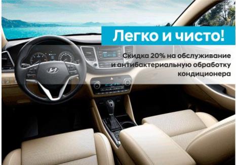 Спецпропозиції Hyundai у Харкові від Фрунзе-Авто | Богдан-Авто Запорожье - фото 13
