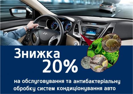 Спецпропозиції Hyundai у Харкові від Фрунзе-Авто | Богдан-Авто Запорожье - фото 7