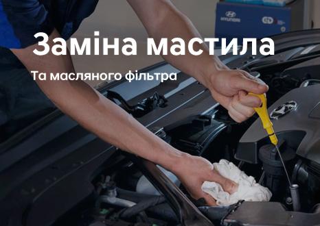 Акційні пропозиції Едем Авто   Богдан-Авто Запорожье - фото 8