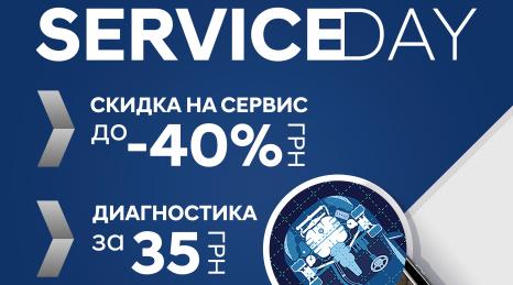 Спецпредложения на автомобили Hyundai   Богдан-Авто Запорожье - фото 19