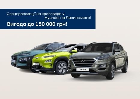 Спецпропозиції Львов | Богдан-Авто Запорожье - фото 6