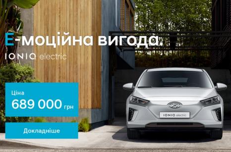 Спецпредложения на автомобили Hyundai   Богдан-Авто Запорожье - фото 11